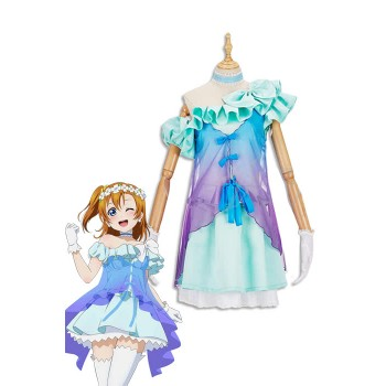 Love Live! Yume No Tobira Honoka Kōsaka Green Anime Coaplay Dress
