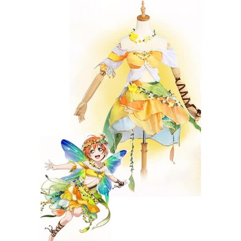 Love Live! Flower Fairy Awaken Rin Hoshizora Yellow Anime Coaplay Dress