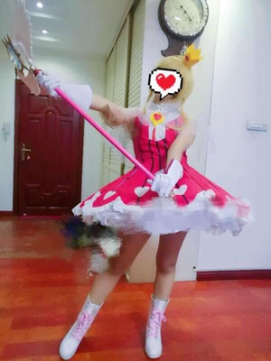 Cute, gorgeous, awesome! Everything is in piece and it fills quite great~ The seller send it quite fast Would get costumes from this seller again, for sure~